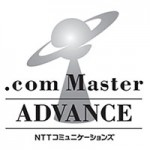 cbt8dottocommasteradvance