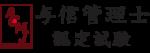 j10logo_yoshin